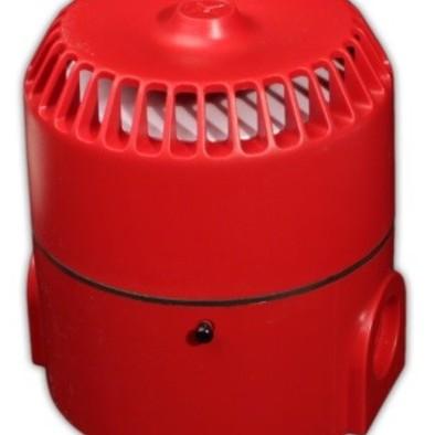 Meertonen Sirene RO 32 rood, Ex-Uitvoering,Baseefa-Nr. BAS