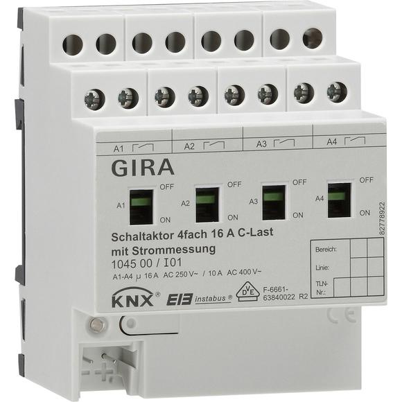 GIRA SCHAKACTOR 4V16AC DRA KNX